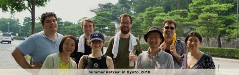 Summer Retreat in Kyoto, 2018