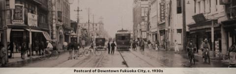 Postcard of Downtown Fukuoka City, c. 1930s
