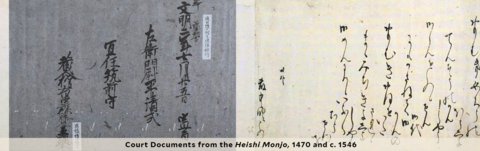 Court Documents from the Heishi Monjo, 1470 and c. 1546.